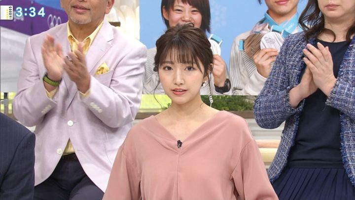 2018年03月12日三田友梨佳の画像17枚目