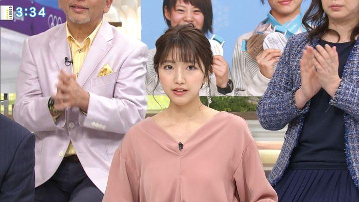 2018年03月12日三田友梨佳の画像18枚目