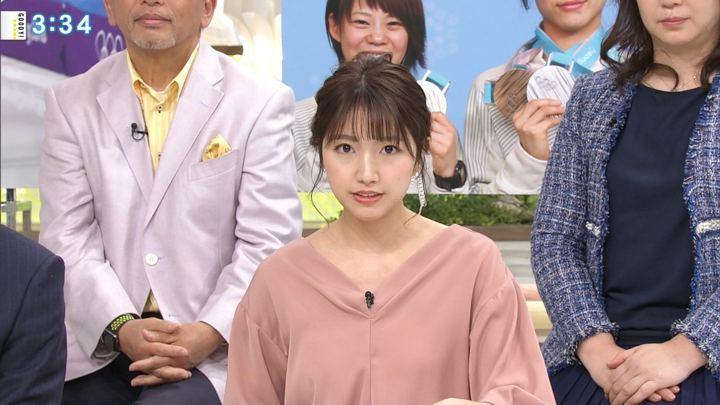 2018年03月12日三田友梨佳の画像19枚目