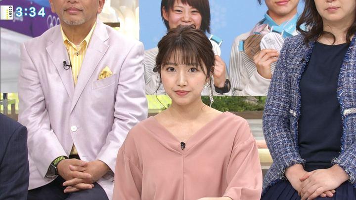 2018年03月12日三田友梨佳の画像20枚目