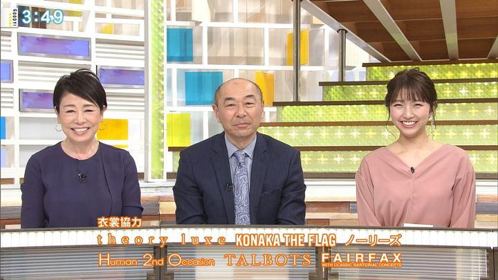 2018年03月12日三田友梨佳の画像21枚目