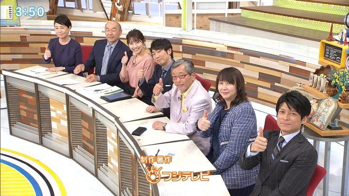 2018年03月12日三田友梨佳の画像22枚目