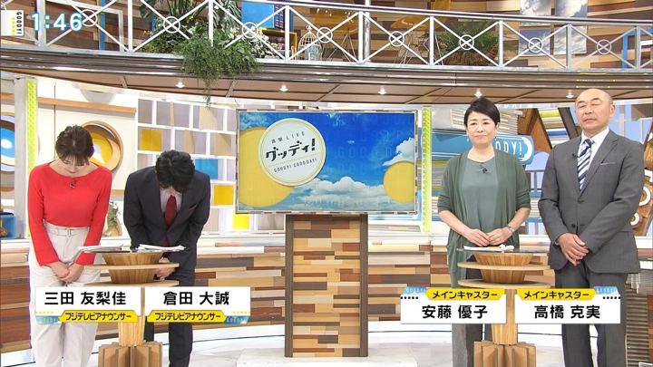 2018年03月13日三田友梨佳の画像02枚目