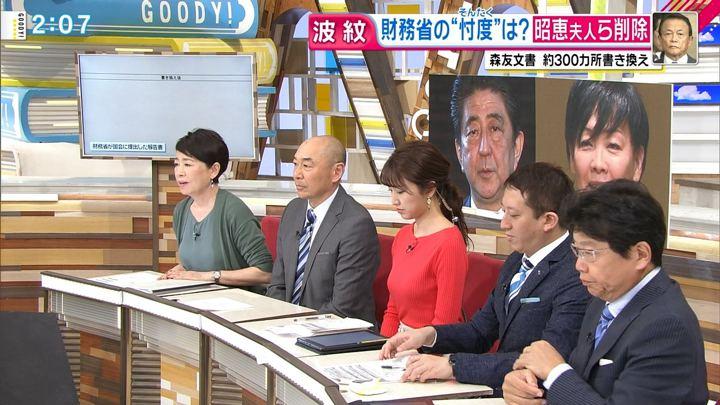 2018年03月13日三田友梨佳の画像03枚目