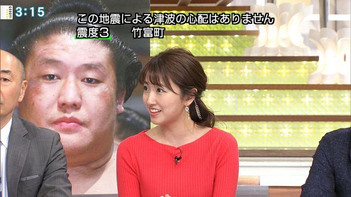 2018年03月13日三田友梨佳の画像17枚目