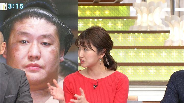 2018年03月13日三田友梨佳の画像18枚目