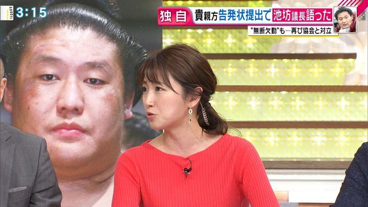 2018年03月13日三田友梨佳の画像19枚目