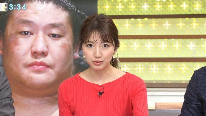 2018年03月13日三田友梨佳の画像22枚目