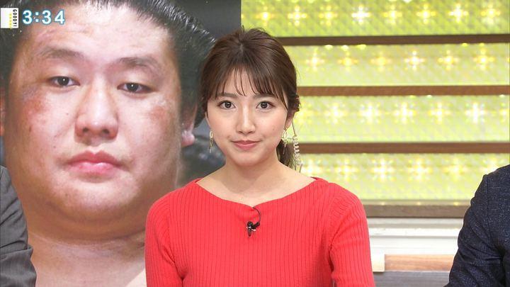 2018年03月13日三田友梨佳の画像23枚目