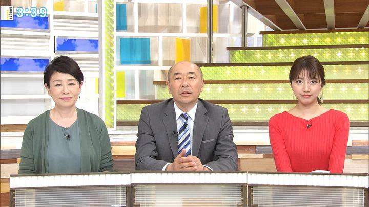 2018年03月13日三田友梨佳の画像25枚目