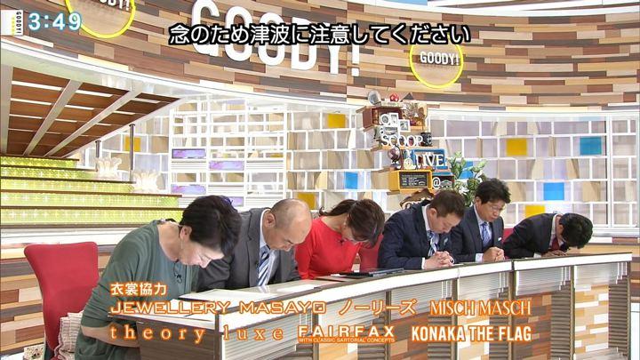 2018年03月13日三田友梨佳の画像27枚目