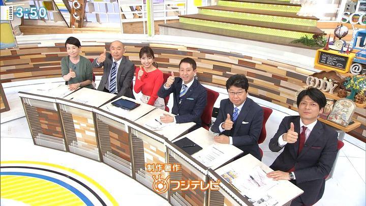 2018年03月13日三田友梨佳の画像29枚目