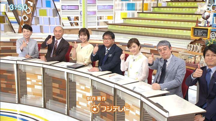 2018年03月14日三田友梨佳の画像17枚目