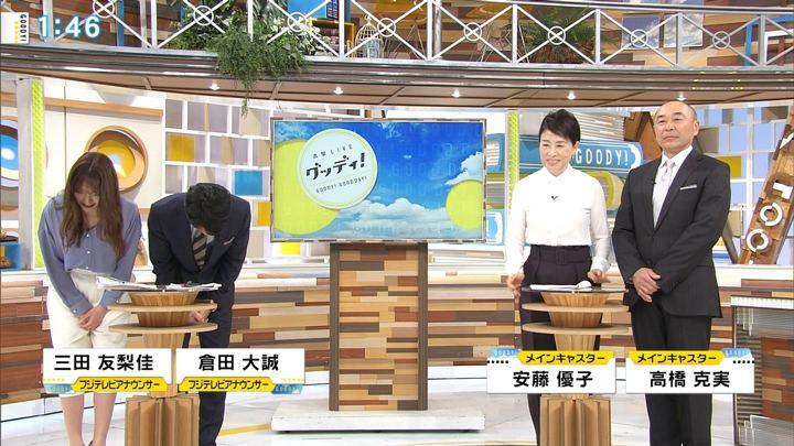2018年03月16日三田友梨佳の画像02枚目