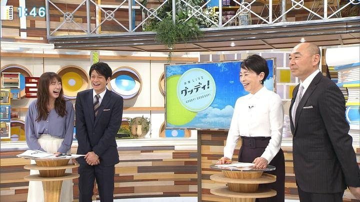 2018年03月16日三田友梨佳の画像03枚目