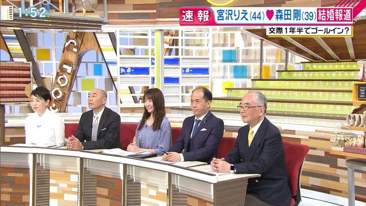 2018年03月16日三田友梨佳の画像04枚目