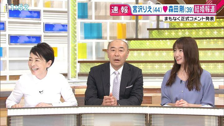 2018年03月16日三田友梨佳の画像05枚目