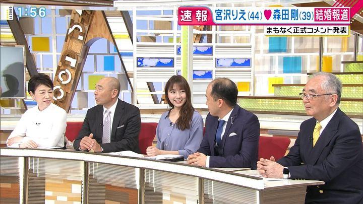 2018年03月16日三田友梨佳の画像06枚目