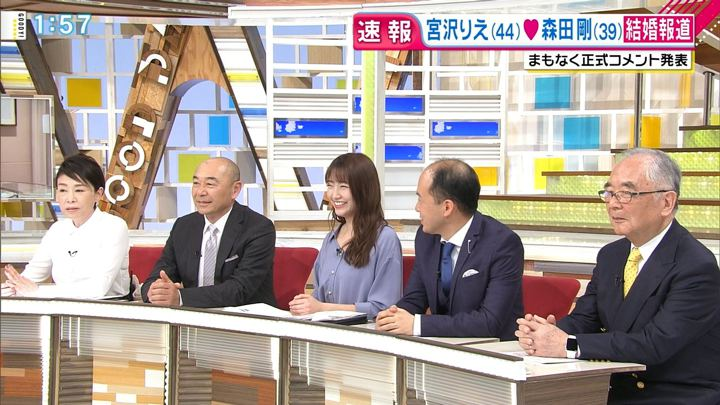 2018年03月16日三田友梨佳の画像09枚目