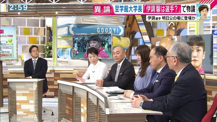 2018年03月16日三田友梨佳の画像14枚目