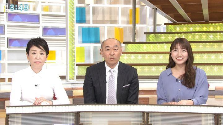 2018年03月16日三田友梨佳の画像19枚目