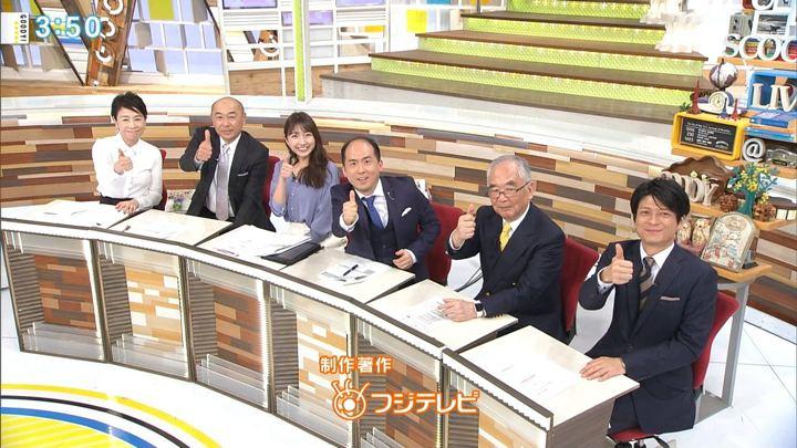 2018年03月16日三田友梨佳の画像20枚目