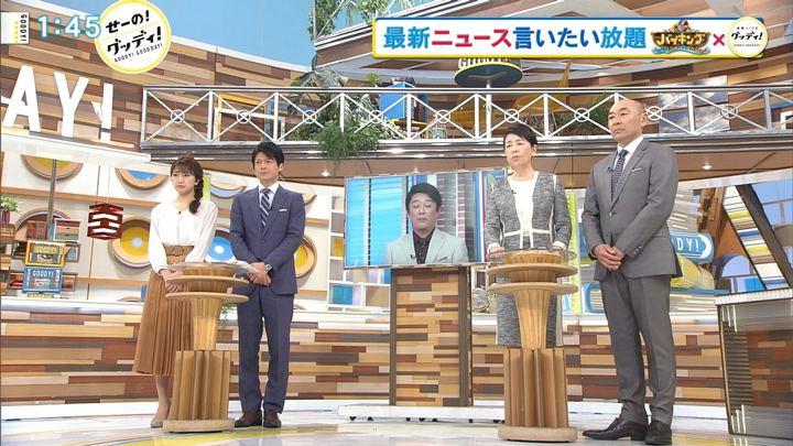 2018年03月19日三田友梨佳の画像01枚目
