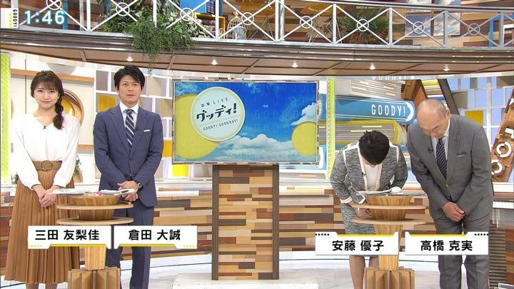 2018年03月19日三田友梨佳の画像02枚目