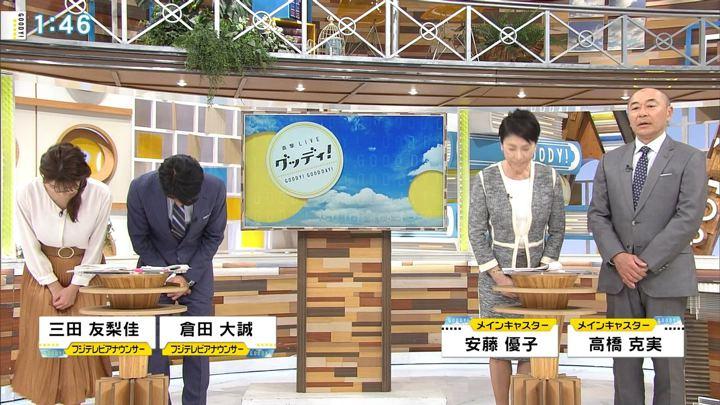 2018年03月19日三田友梨佳の画像03枚目
