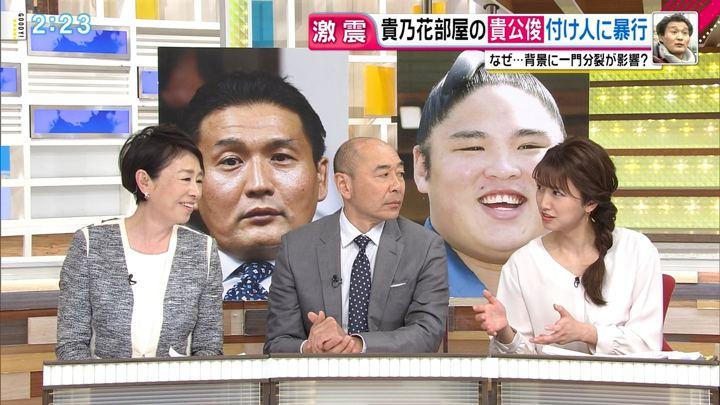 2018年03月19日三田友梨佳の画像07枚目