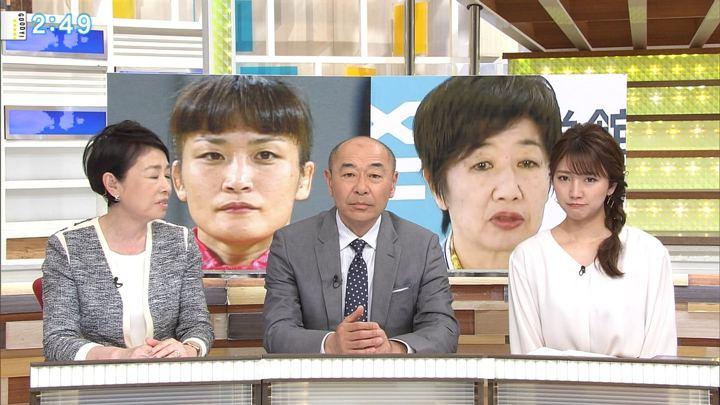 2018年03月19日三田友梨佳の画像08枚目