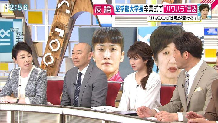 2018年03月19日三田友梨佳の画像10枚目