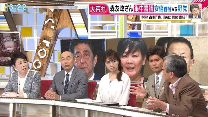 2018年03月19日三田友梨佳の画像12枚目