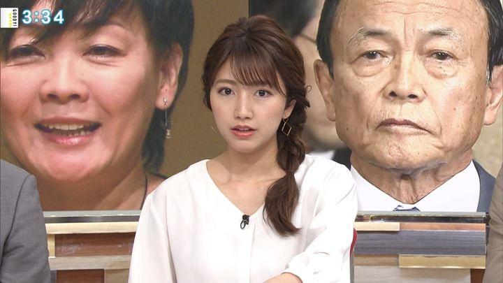 2018年03月19日三田友梨佳の画像13枚目