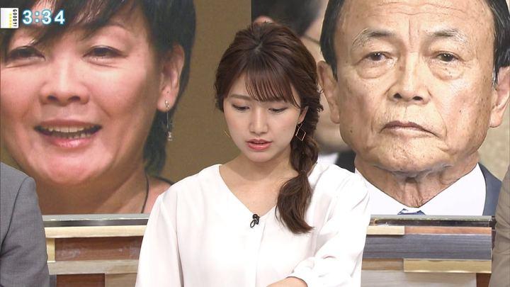 2018年03月19日三田友梨佳の画像14枚目