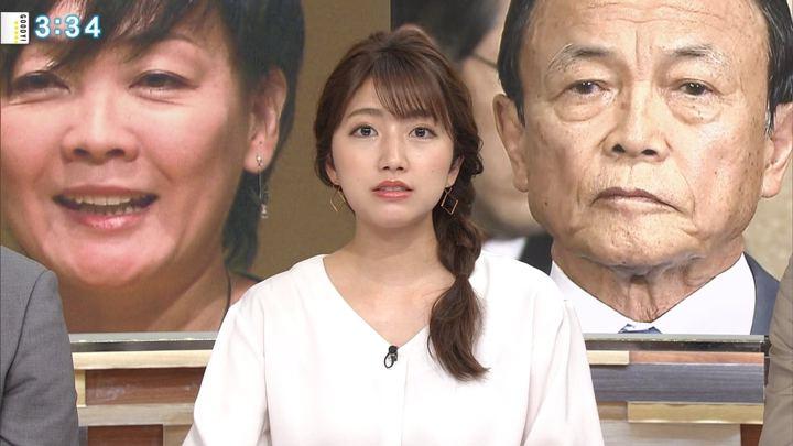 2018年03月19日三田友梨佳の画像15枚目