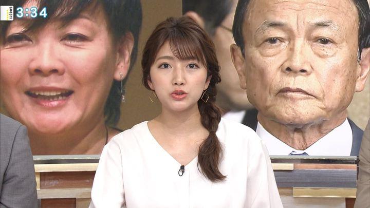 2018年03月19日三田友梨佳の画像16枚目