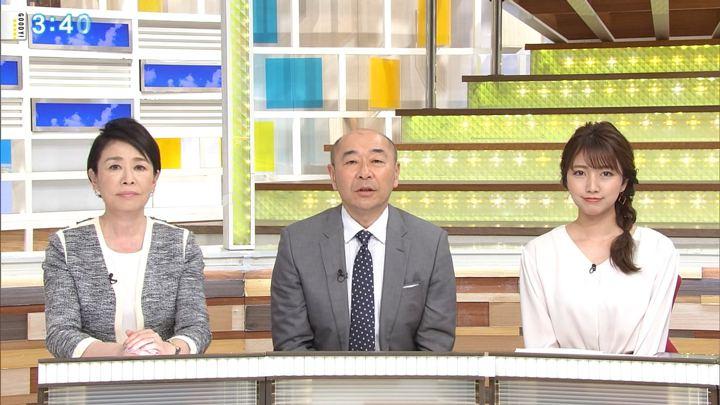2018年03月19日三田友梨佳の画像17枚目