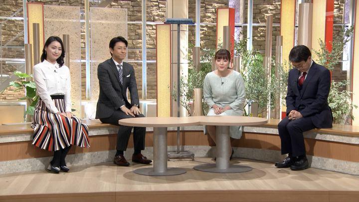 2018年01月19日三谷紬の画像04枚目