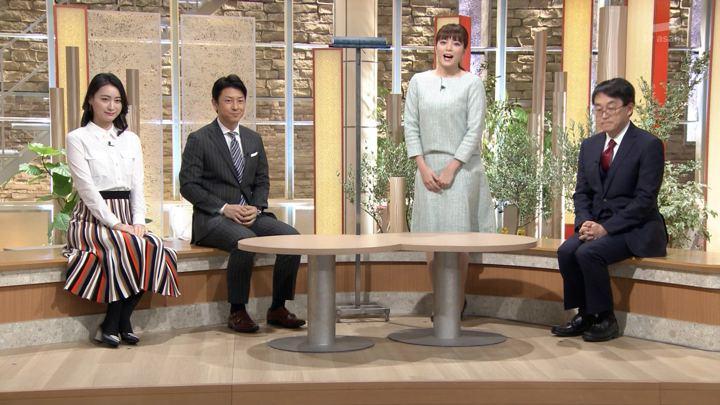 2018年01月19日三谷紬の画像05枚目