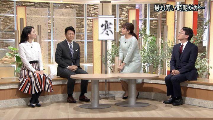 2018年01月19日三谷紬の画像06枚目