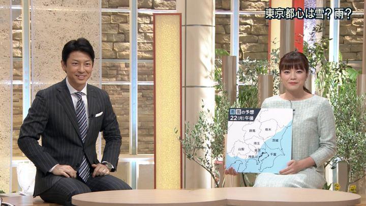 2018年01月19日三谷紬の画像09枚目