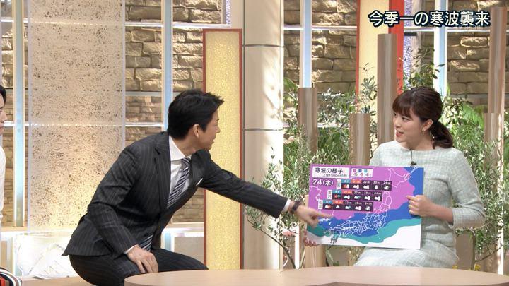 2018年01月19日三谷紬の画像13枚目