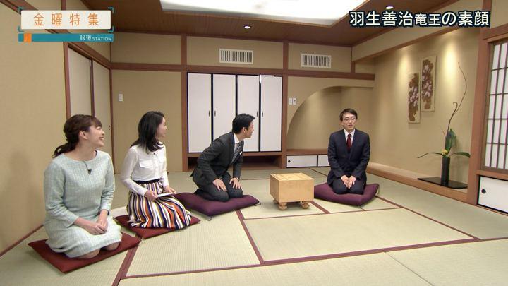 2018年01月19日三谷紬の画像25枚目