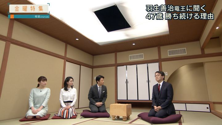 2018年01月19日三谷紬の画像28枚目