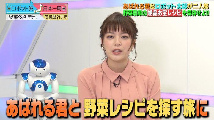 2018年01月21日三谷紬の画像01枚目