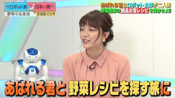 2018年01月21日三谷紬の画像02枚目
