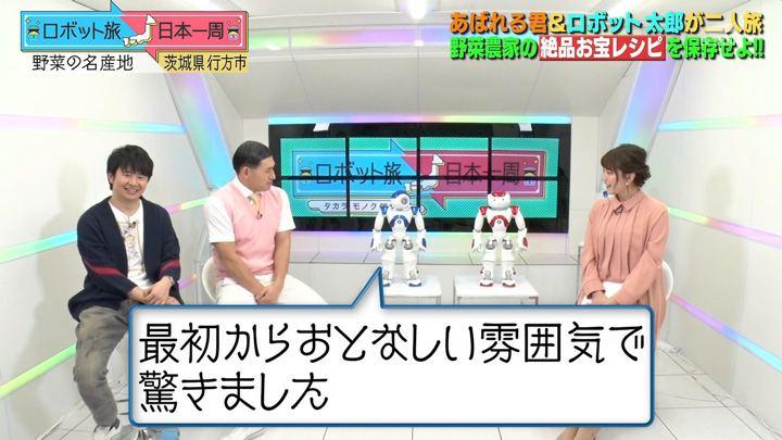 2018年01月21日三谷紬の画像04枚目