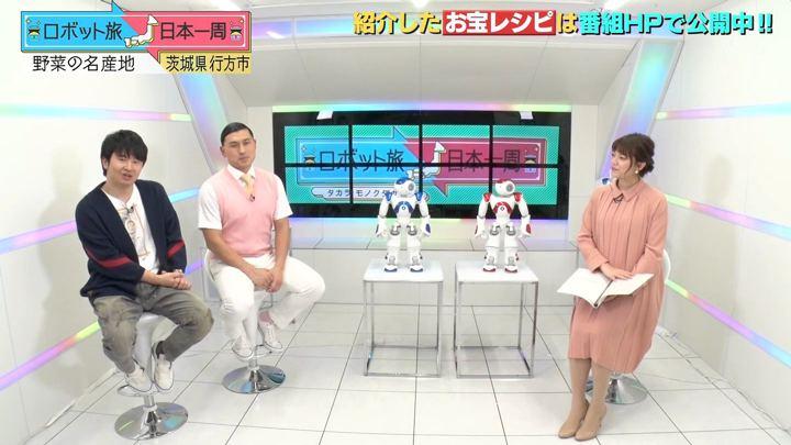 2018年01月21日三谷紬の画像09枚目