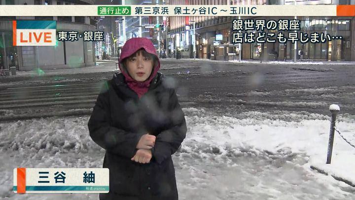 2018年01月22日三谷紬の画像01枚目